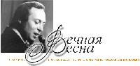 Форум поклонников Валерия Ободзинского